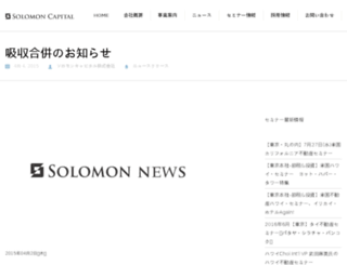 dual-design.jp screenshot