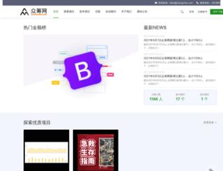duandao.com screenshot