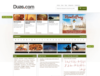 duas.com screenshot
