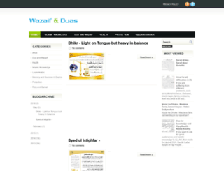 duawazaif.blogspot.com screenshot