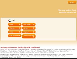 dubai.foodonclick.com screenshot