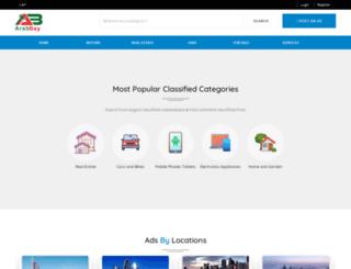 dubaiasitusedtobe.com screenshot