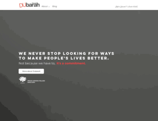 dubarah.com screenshot