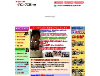 dubbing-kobo.com screenshot