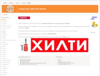 dubeli.ru screenshot