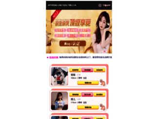 dubleyol.com screenshot