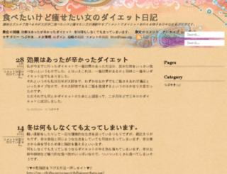 dublicore.org screenshot