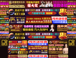 dublipartner.com screenshot