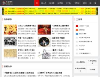 dudub.com screenshot