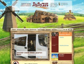 dudutki.by screenshot