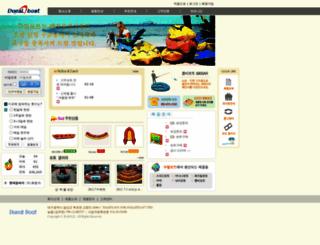 dueal.co.kr screenshot