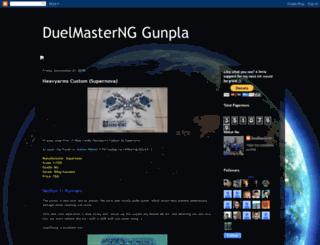 duelmasterng.blogspot.com screenshot