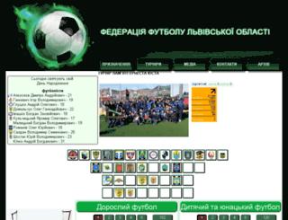 dufll.org.ua screenshot