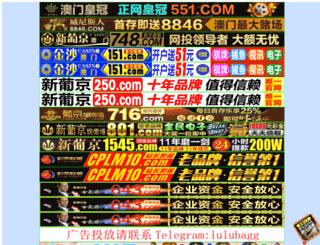 duhdanae.com screenshot