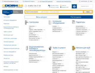 duim24.ru screenshot