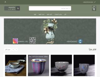 dukhnah.com screenshot