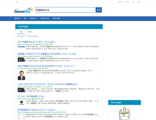 dukkubisesang.co.kr screenshot