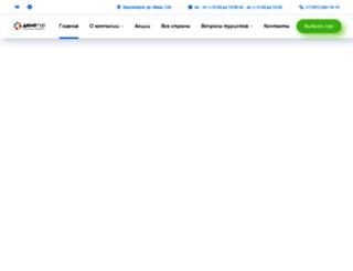 dula.ru screenshot