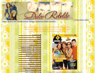 dulce-rebelde.sitecity.ru screenshot