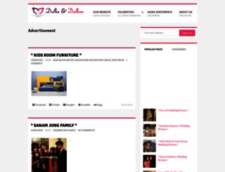 dulhaz-dulhanz.blogspot.com screenshot