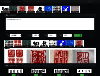dullr.com screenshot