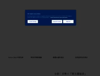 dulux.com.hk screenshot
