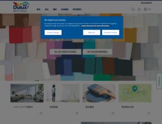 dulux.com.tw screenshot