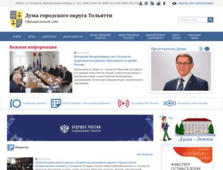 duma-tlt.ru screenshot