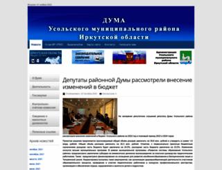duma.uoura.ru screenshot