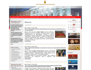 duma.yar.ru screenshot