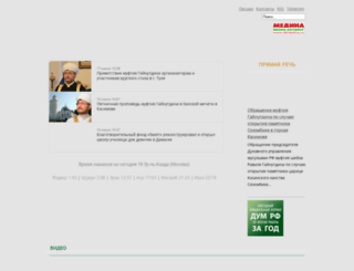 dumrf.ru screenshot