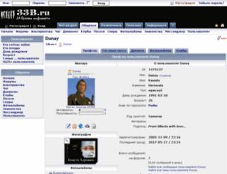 dunay.33b.ru screenshot