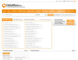 dunhuang.globalshoes.net screenshot