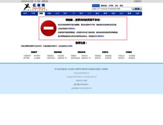 duniang.eb80.com screenshot