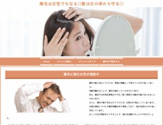duniatinju.com screenshot