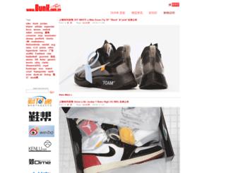 dunk.com.cn screenshot