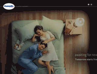 dunlopilloworld.com screenshot