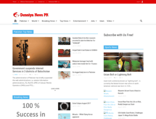 dunniyanews.com screenshot