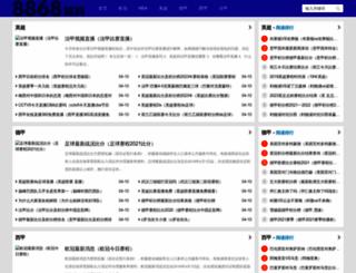 duoduosou.com screenshot