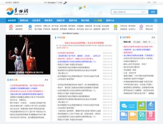 duoxi.ca screenshot
