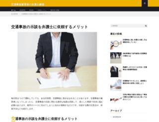 duponttheatre.com screenshot