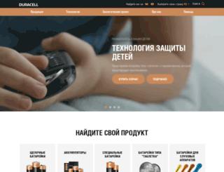 duracell.ru screenshot