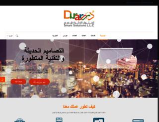 durar-it.com screenshot