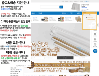 durepackage.com screenshot