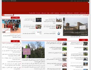 durnanews.ir screenshot