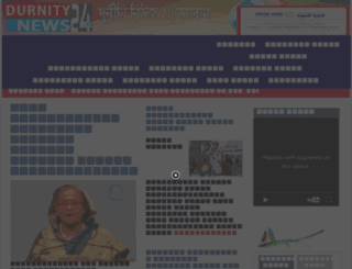durnitynews24.com screenshot