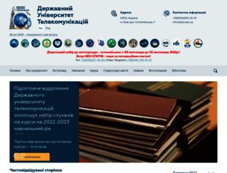 dut.edu.ua screenshot