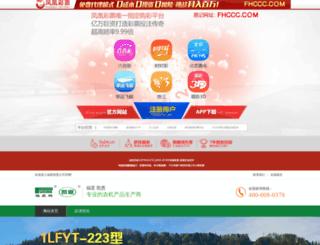 dutchtaskforce.com screenshot