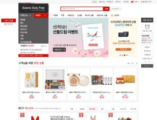 dutyfree.flyasiana.com screenshot