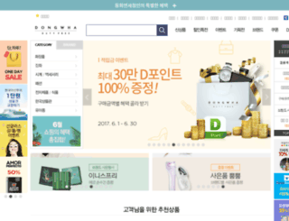 dutyfree24.com screenshot